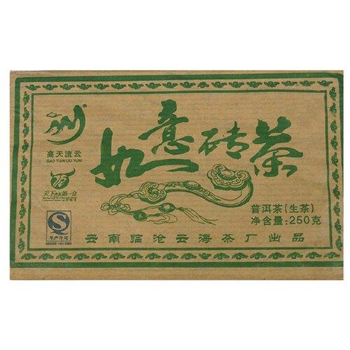 Чай пуэр Yunnan Yunxian National Eco-Tea Industry Шен 2014 г., 250 г