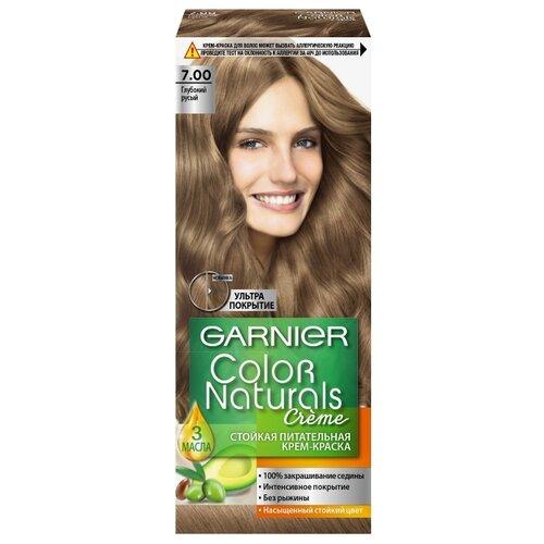 GARNIER Color Naturals стойкая питательная крем-краска для волос, 7.00, Глубокий Русый недорого