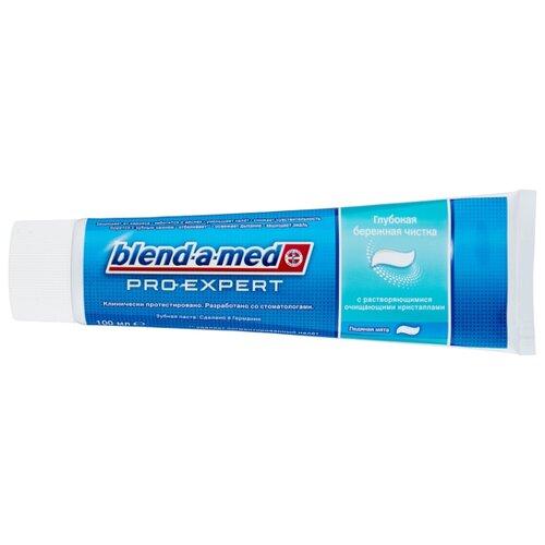 Зубная паста Blend-a-med Pro-Expert Глубокая бережная чистка Ледяная Мята, 100 мл inspira med mfa expert peel60 exfoliator купить