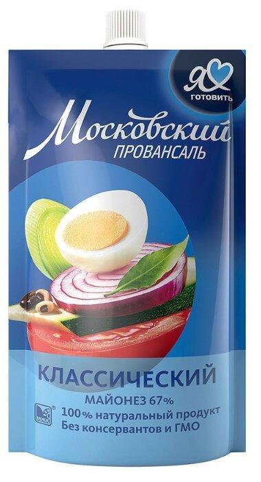 Майонез Московский жировой комбинат Московский провансаль классический высококалорийный 67%