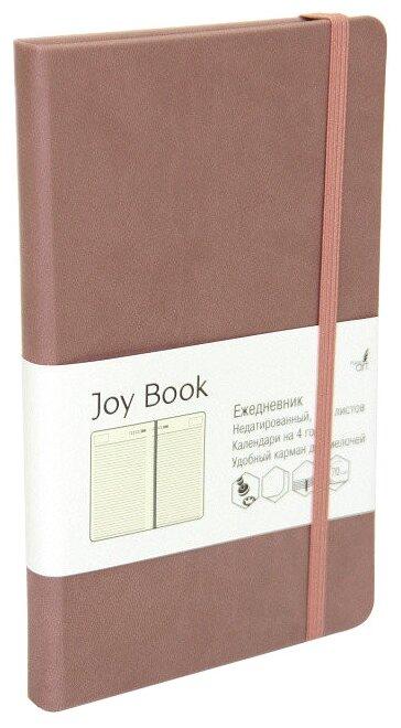 Ежедневник Канц-Эксмо Paper Art. Joy Book недатированный, искусственная кожа, А5, 136 листов
