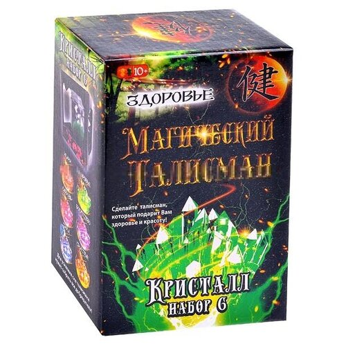 Купить Набор для исследований Ракета Набор для выращивания кристаллов 6 Магический талисман. Здоровье (Р-2091), Наборы для исследований