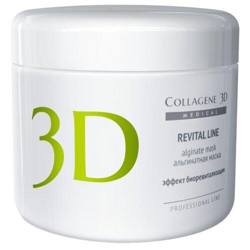 Medical Collagene 3D альгинатная маска для лица и тела Revital line, 200 г new line маска альгинатная