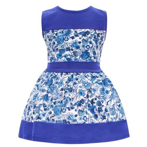 Платье Апрель Променад размер 122-62, финифть бирюза/василек платье апрель размер 122 62 драгоценные камни на черном
