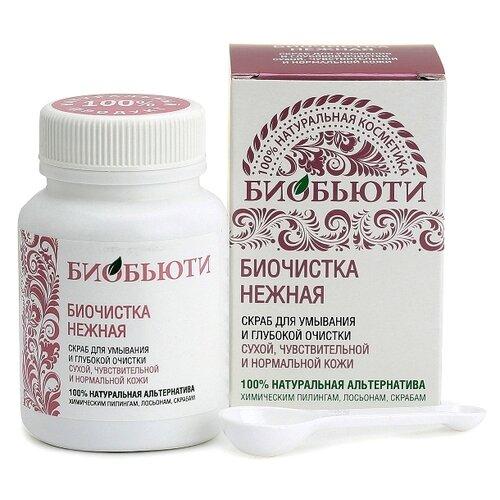 Биобьюти пилинг для лица Биочистка нежная 70 г биобьюти биочистка нежная для сухой кожи 70 г биобьюти для лица