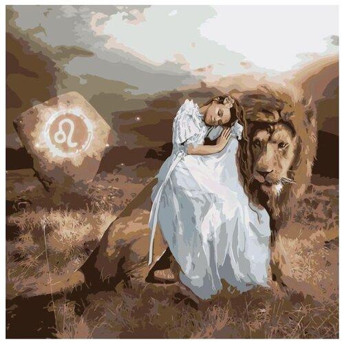 Купить Картина по номерам Живопись по Номерам Знак зодиака. Дева и лев , 40x40 см, Живопись по номерам, Картины по номерам и контурам