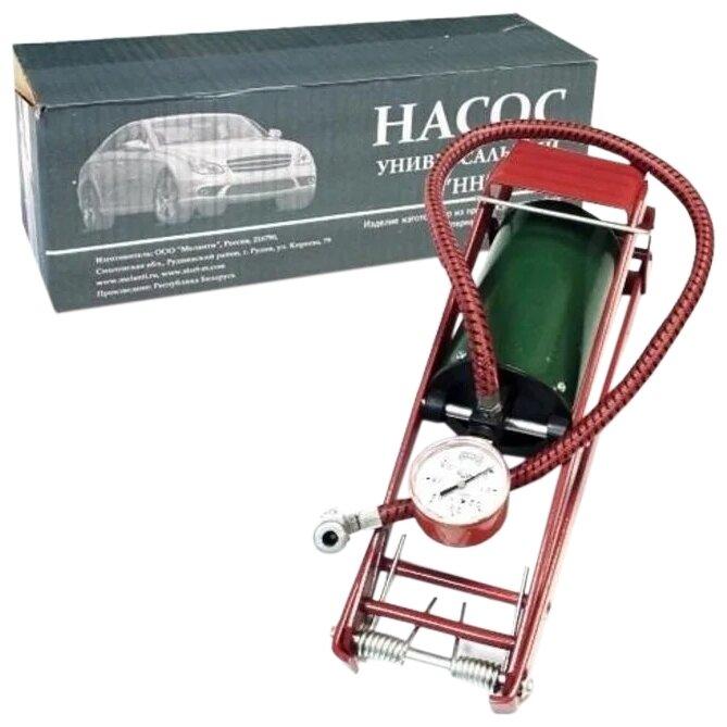 Автомобильный насос PHANTOM PH5800