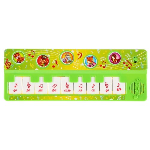 Купить Умка пианино B1517258-R23 зеленый, Детские музыкальные инструменты