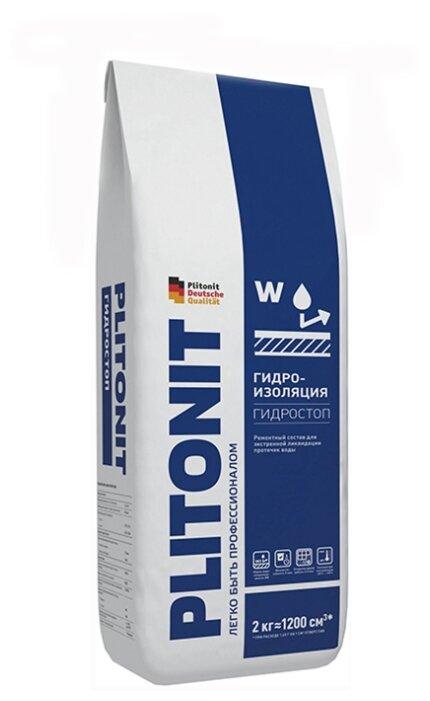 Мастика Plitonit ГидроСтоп 2 кг