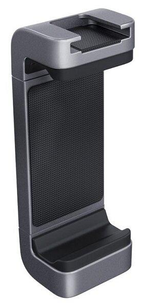 Держатель аксессуаров адаптер PGYTECH Universal Phone Holder for OSMO Pocket (P-18C-023)