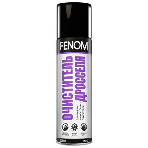 Очиститель дроссельной заслонки FENOM FN417 0.34 л баллончик очиститель кузова fenom fn 408