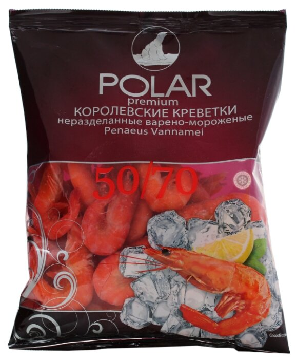 Polar креветки королевские Premium варено-мороженые неразделанные 50/70 500 г