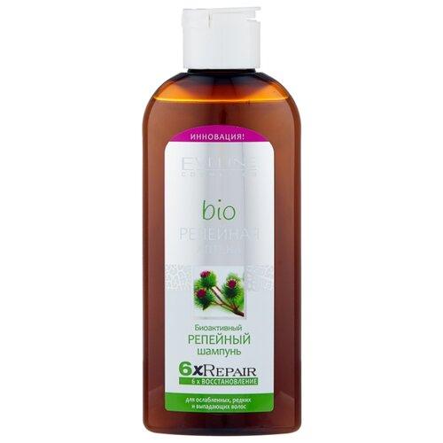 Eveline Cosmetics шампунь биоактивный репейный BIO Репейная Аптека 150 мл рублевская аптека шампунь купить