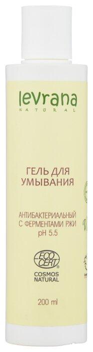 Levrana гель для умывания Антибактериальный с ферментами ржи — цены на Яндекс.Маркете