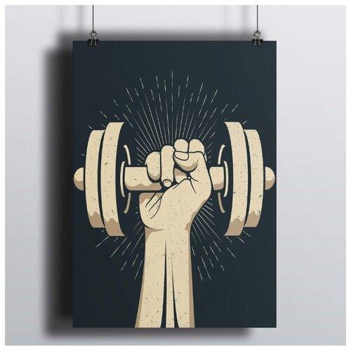 Постер Спорт Это Жизнь 60х90 см.в рамке