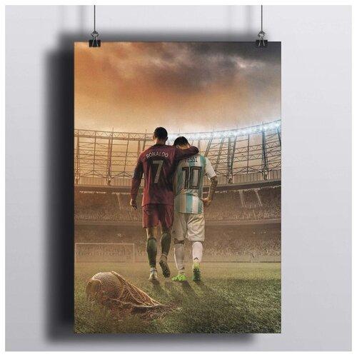 Постер Роналдо И Месси 50х70 см.В Рамке