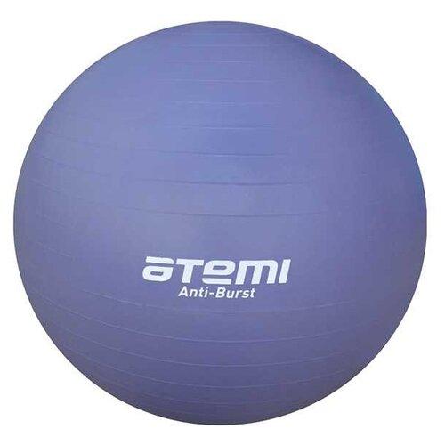 Фитбол ATEMI AGB-04-75, 75 см фиолетовый фитбол atemi agb 01 55 55 см салатовый