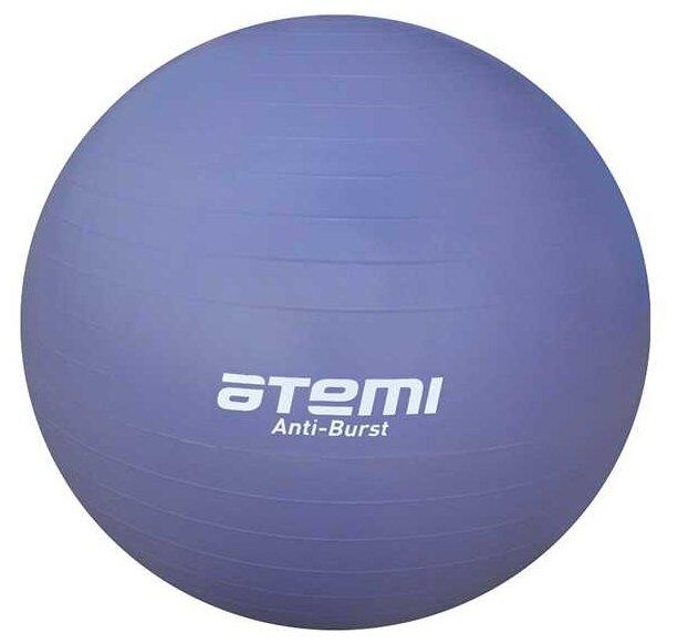 Фитбол ATEMI AGB-04-75, 75 см