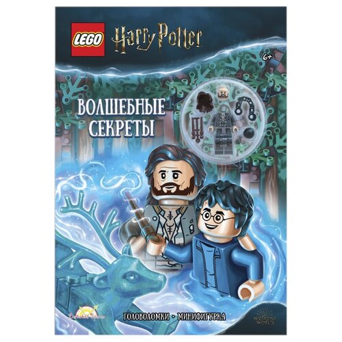 LEGO Harry Potter. Волшебные Секреты lego harry potter волшебные секреты