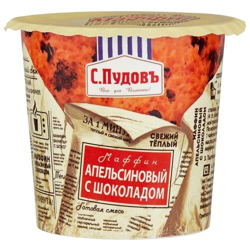 С.Пудовъ Маффин Апельсиновый с шоколадом, 0.07 кг