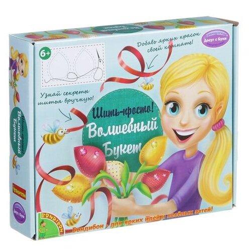 Купить BONDIBON Набор для шитья Досуг с Буки Волшебный букет (ВВ1371), Изготовление кукол и игрушек