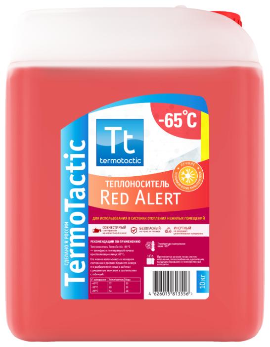 Теплоноситель этиленгликоль TermoTactic RedAlert - 65°