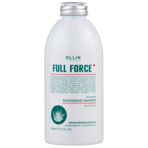 OLLIN Professional шампунь Full Force Moisturizing Увлажняющий против перхоти с экстрактом алоэ 300 мл ollin professional увлажняющий шампунь против перхоти с экстрактом алоэ 750 мл ollin professional уход за волосами