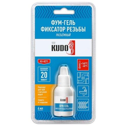 Фиксатор резьбовых соединений слабой фиксации разъемный KUDO KU-H211 синий 6 мл