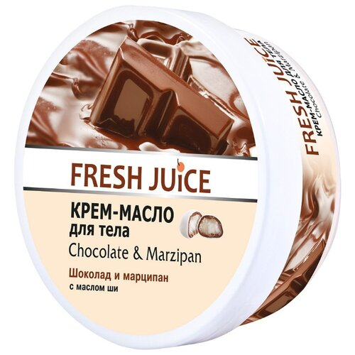 Фото - Крем для тела Fresh Juice Chocolate and Marzipan, 225 мл fresh juice сахарный скраб для тела chocolate and marzipan 225 мл