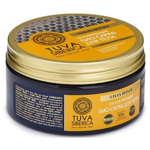 Natura Siberica Bio-скраб для тела Tuva Siberica Обновляющий Sayan Honey, 300 мл natura siberica bio скраб для тела tuva siberica обновляющий sayan honey 300 мл
