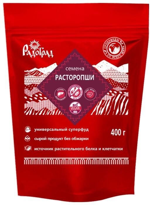 Семена расторопши РадоГрад необжаренные 400 г