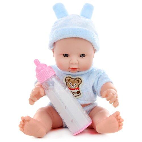Купить Пупс Lisa Doll с бутылочкой, 30 см, 79285, Куклы и пупсы