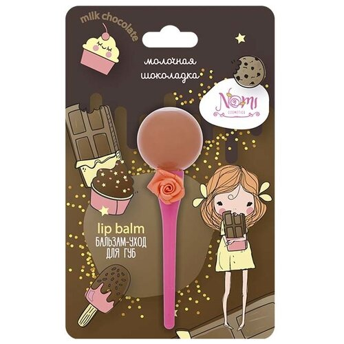 Nomi Детский бальзам для губ Молочная шоколадка solomeya бальзам для губ полноразмерный продукт