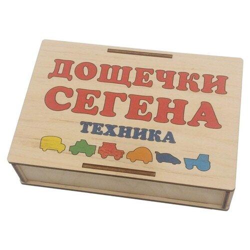 Фото - Обучающий набор TAU TOY Доски Сегена Техника 6201415 деревянные игрушки tau toy головоломка никитина собери квадрат 7 28х28 см