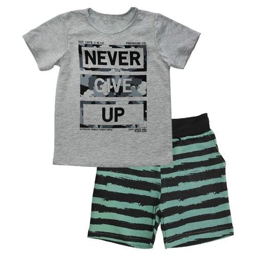 Комплект одежды Веселый Малыш размер 116, серый