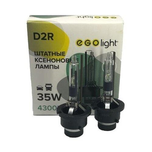 цена на Лампа автомобильная ксеноновая EGOlight D-series 207 D2R 35W 2 шт.