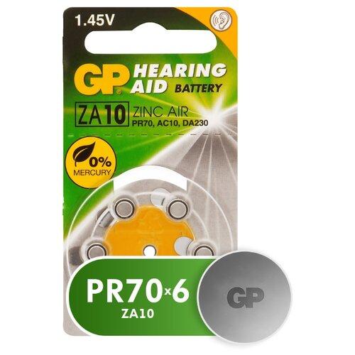 Фото - Батарейка GP Hearing Aid ZA10, 6 шт. батарейка ansmann hearing aid 10 6 шт
