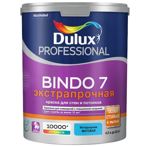 Фото - Краска латексная Dulux Bindo 7 моющаяся матовая белый 4.5 л краска водно дисперсионная dulux bindo 7 экстрапрочная моющаяся основа вс 1 л