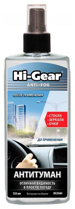 Hi-Gear Антизапотеватель HG5684, 150 мл
