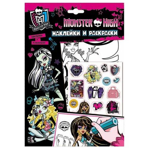 Купить РОСМЭН Monster High. Наклейки и раскраски (розовая), Раскраски