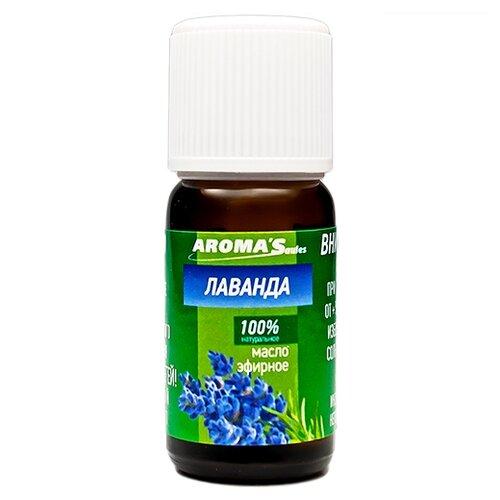 AROMA'Saules эфирное масло Лаванда 10 мл
