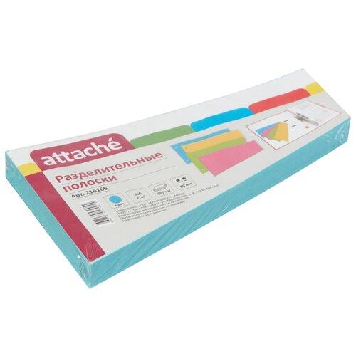 Купить Attache Разделитель листов 230x120 мм, картонный, 100 листов голубой, Файлы и папки