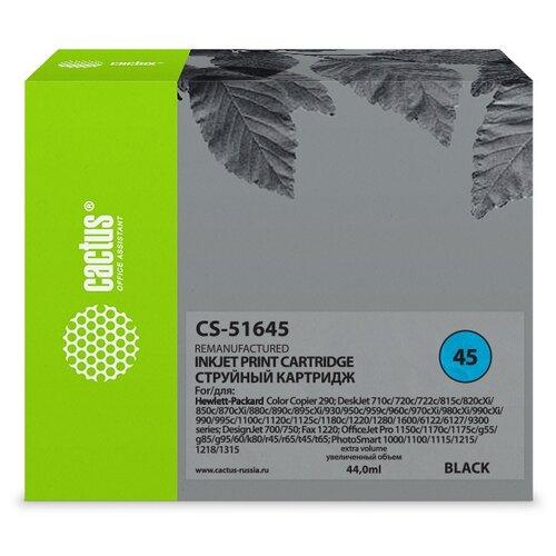 Картридж cactus CS-51645 45, совместимый