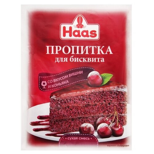 Haas Пропитка для бисквита со вкусом вишни и коньяка 80 г