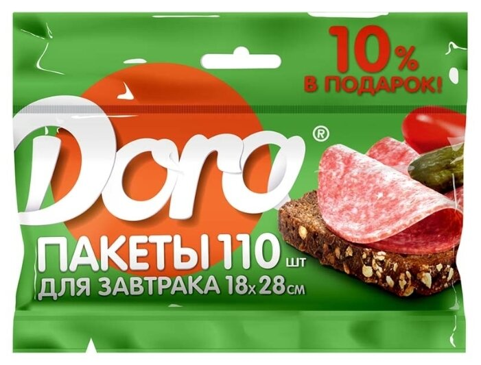 Пакеты для хранения продуктов Dora