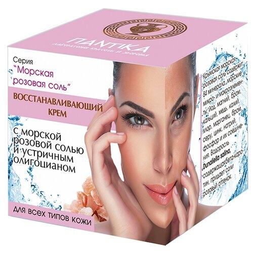 ПАНТИКА Морская розовая соль Восстанавливающий крем для лица с морской розовой солью и устричным олигоцианом 30 гУвлажнение и питание<br>