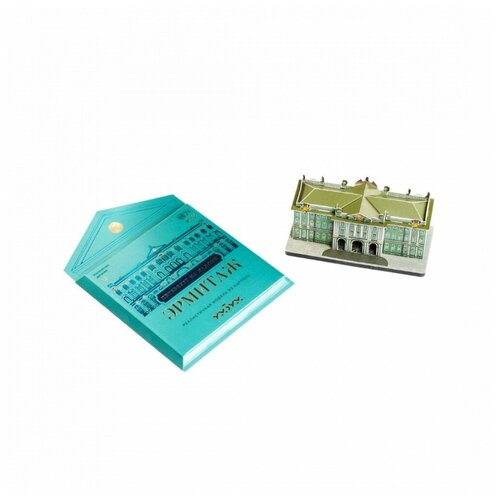Купить Умная бумага 3D пазл - серия Петербург на ладони - Эрмитаж 12 деталей 10х5х5 см, Умная Бумага, Пазлы