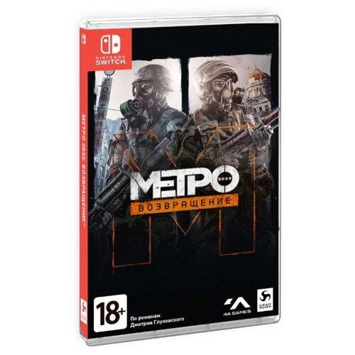 Купить Игра для Nintendo Switch Metro 2033 Redux, Deep Silver