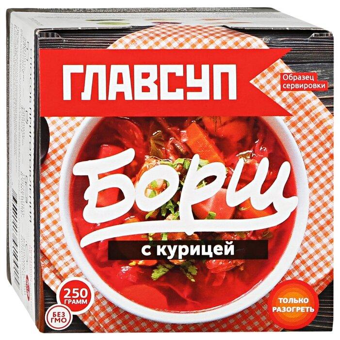 Главсуп Готовое блюдо Борщ с курицей 250 г