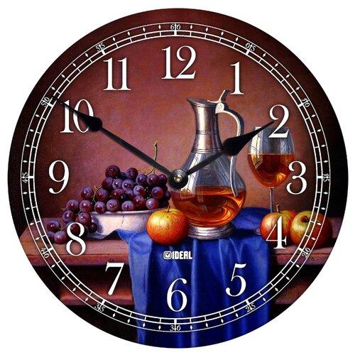 Часы настенные кварцевые Идеал Натюрморт бордовый/синий виши идеал солей 30